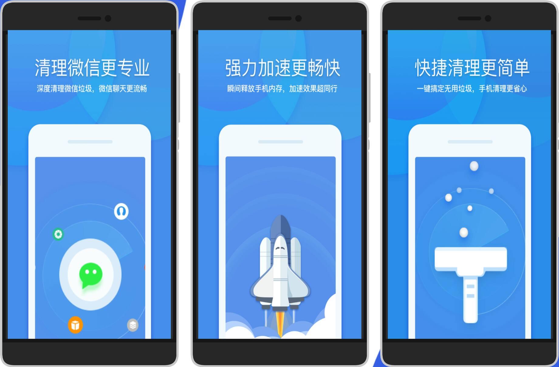 「360清理大师」7.1.2清爽版 ★比SD女佣更加强大-第1张图片-小冰资源网