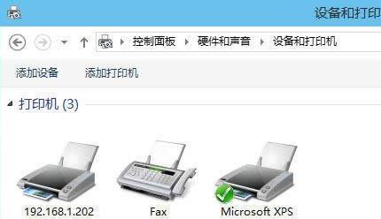 win10系统打印机错误任务无法完全删除的解决方法