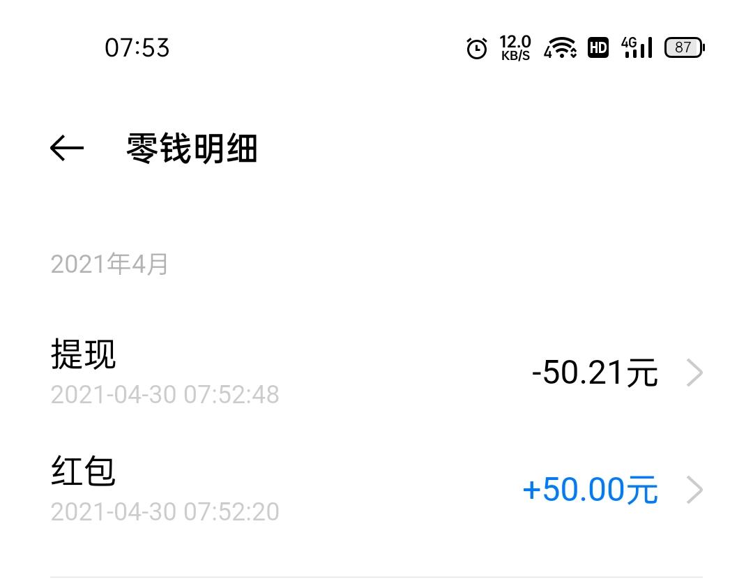 OPPO欢太商城激活免领50元红包