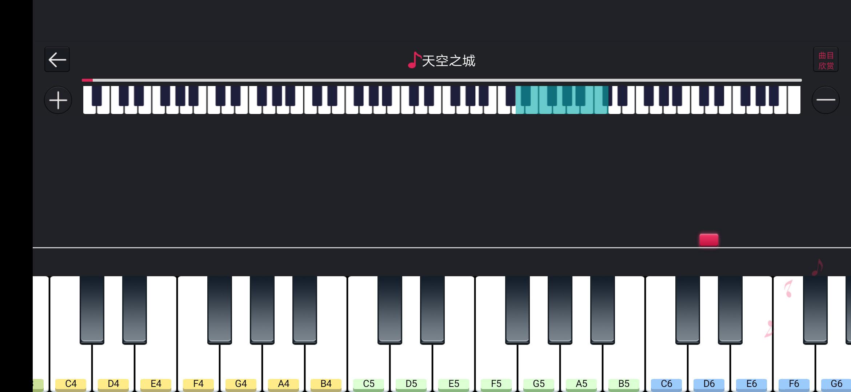 【资源分享】模拟钢琴-爱小助