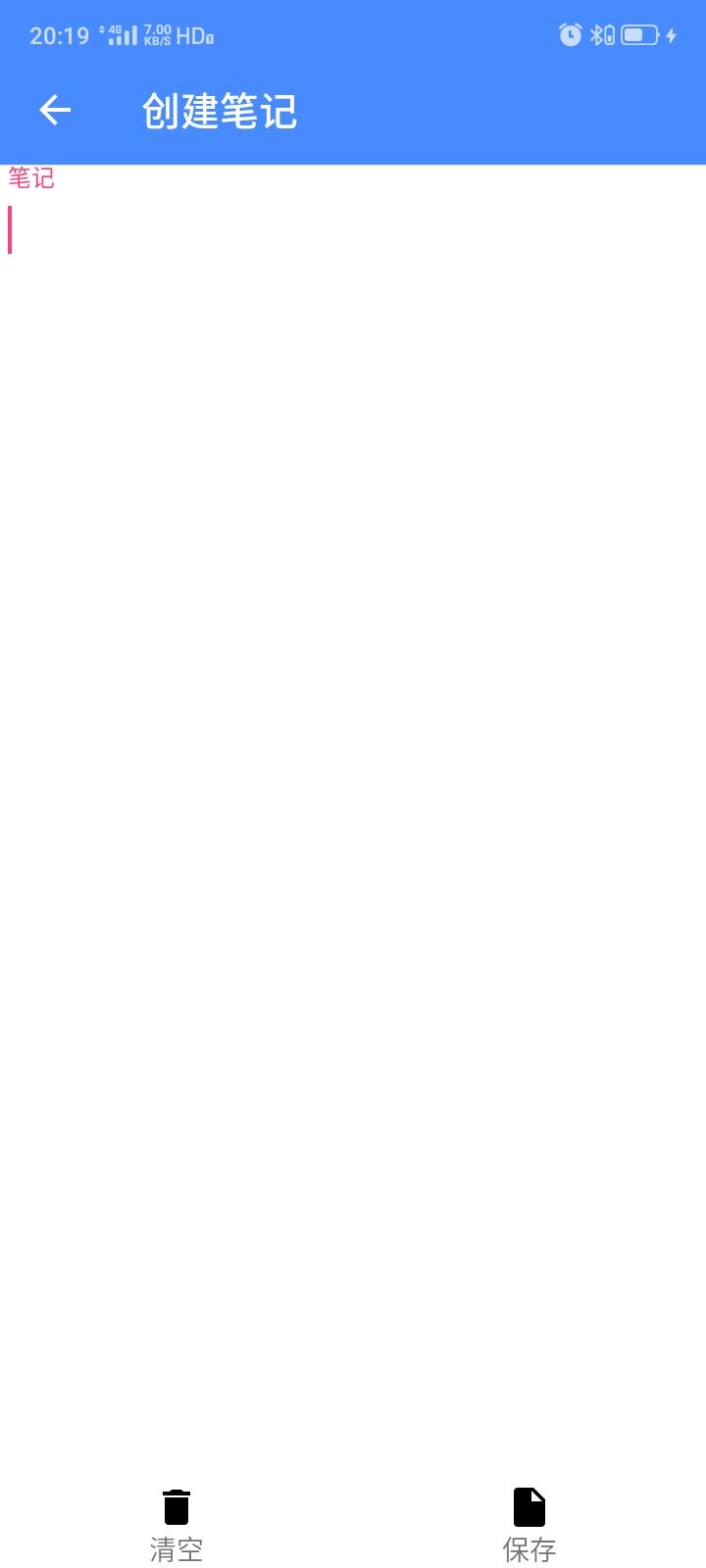【原创开发】简洁便签/更新V1.2-爱小助