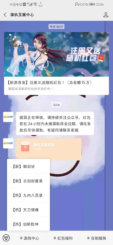 图片[1]-染玖互娱中心-老友薅羊毛活动线报网