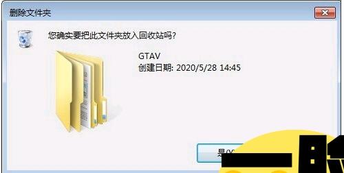网吧Epic平台快速玩Steam版本的GTA5教程