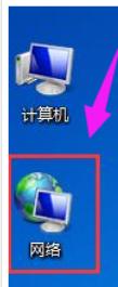 给你传授win7系统设置共享网络打印机的具体办法