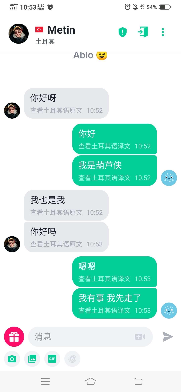 Ablo.跟外国妹子聊天软件