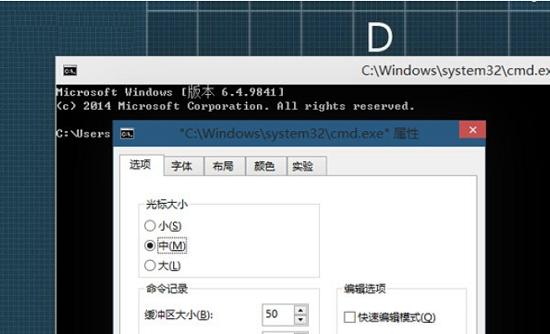 【实习】Windows 10系统命令提示符有什么改进?