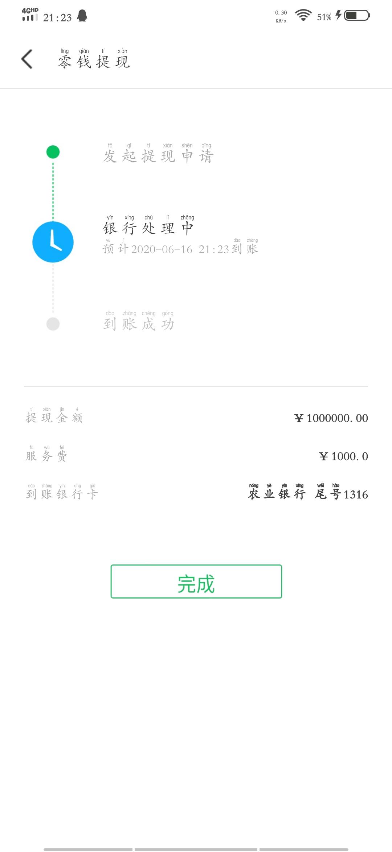 【精品分享】微商大师软件-爱小助