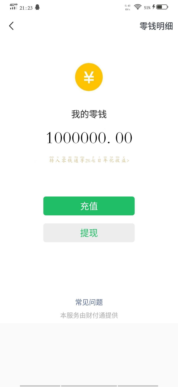 【精品分享】微商大师软件