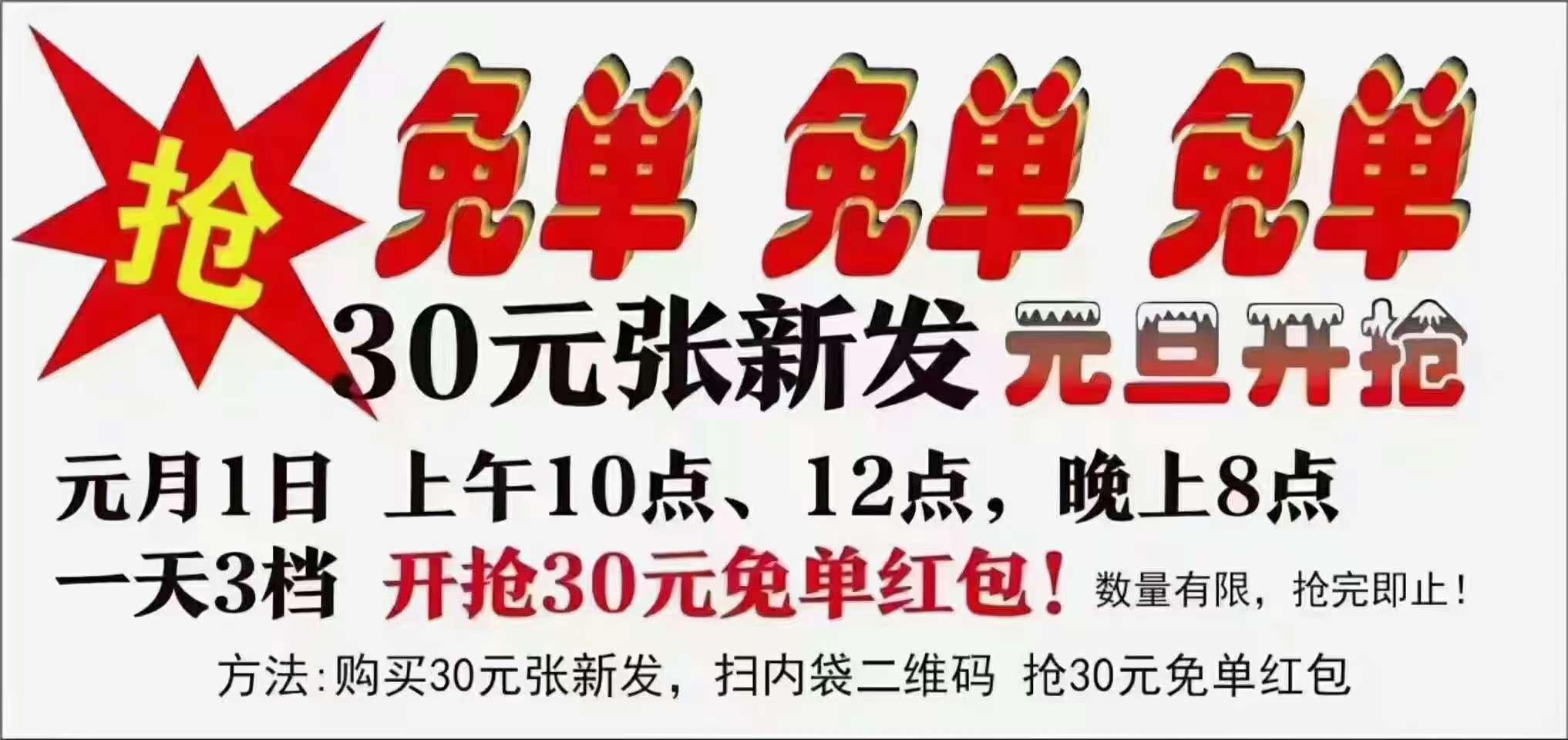 图片[2]-张新发槟榔,扫码赢30元红包-老友薅羊毛活动线报网