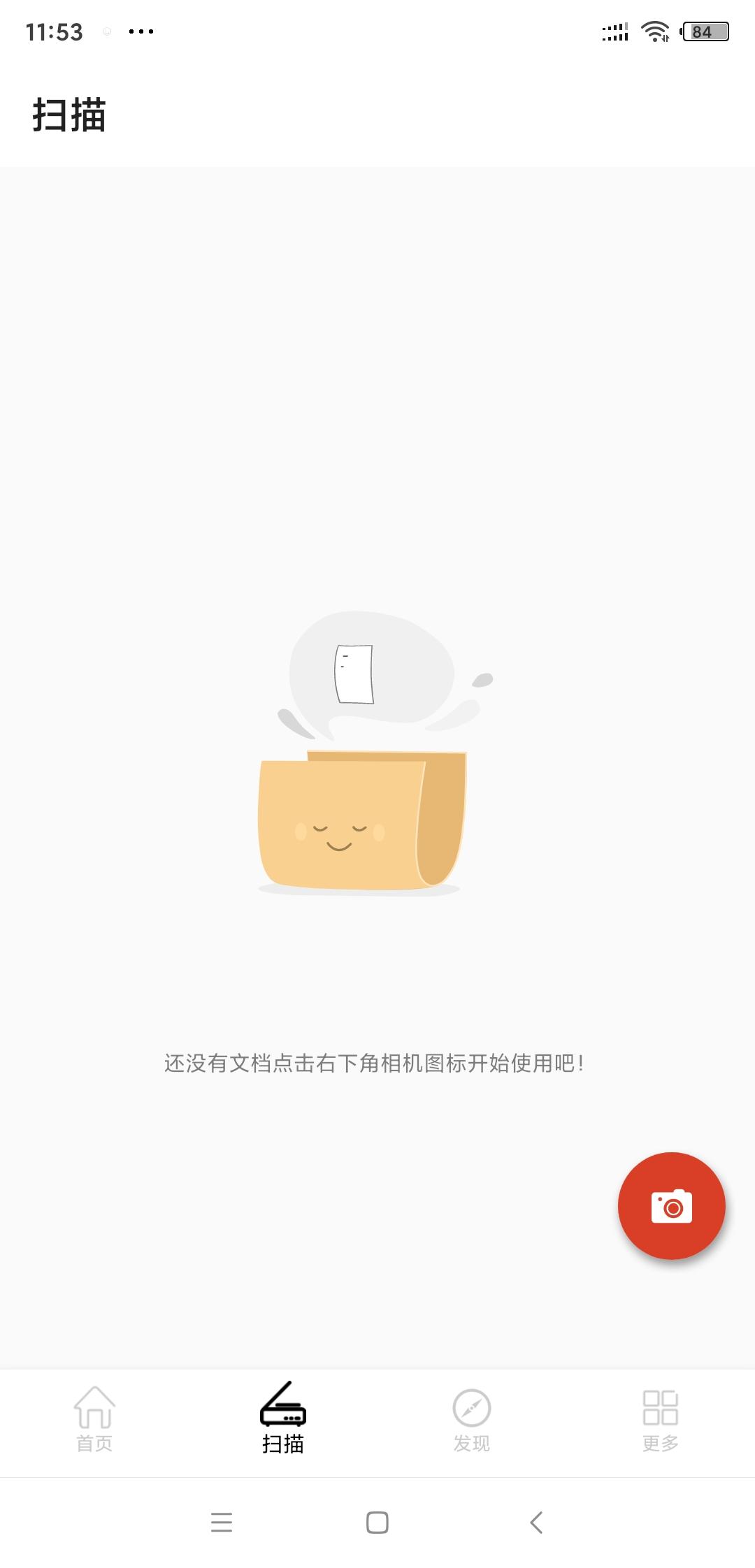 PDF全能王