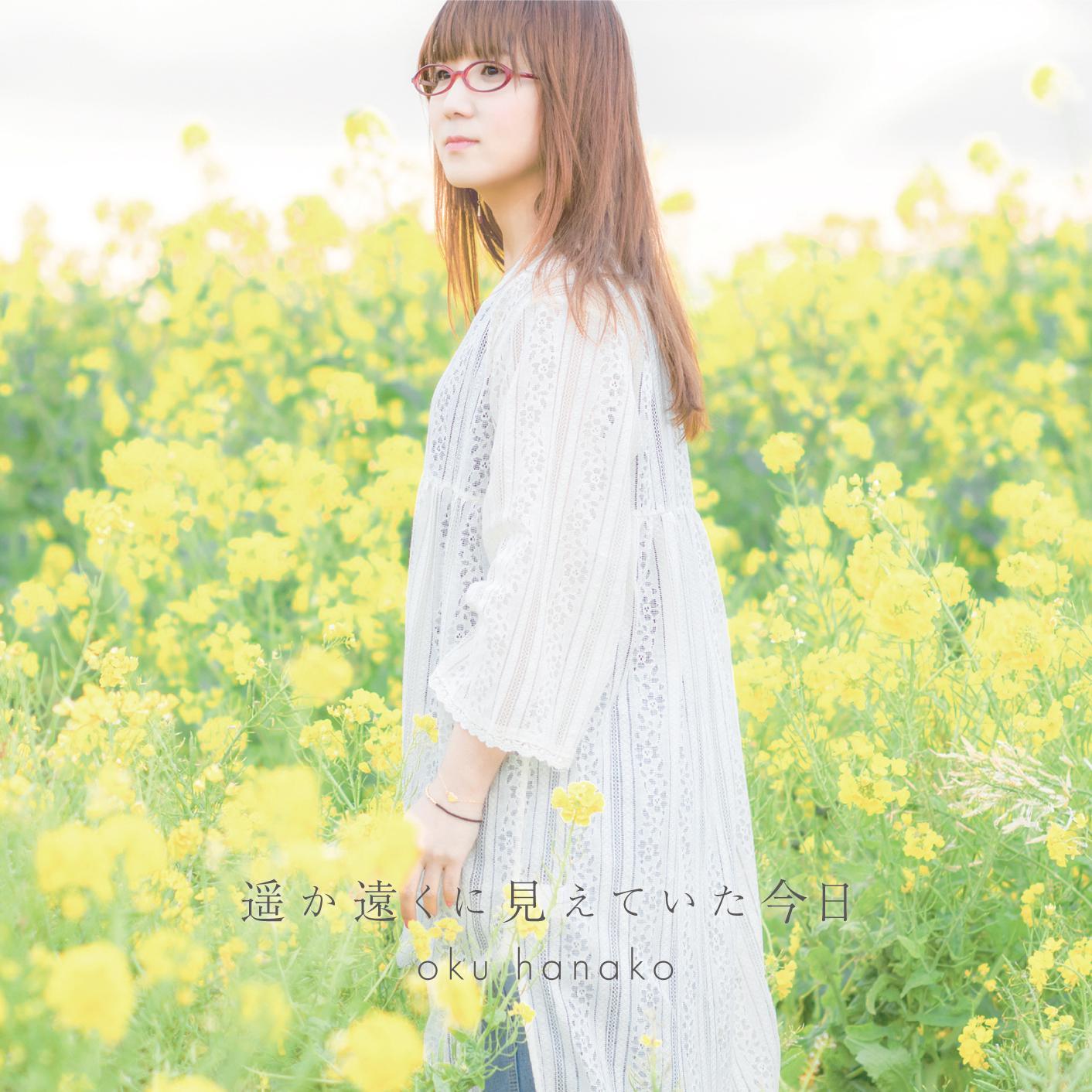 【音乐】キミの花,acg日本漫画