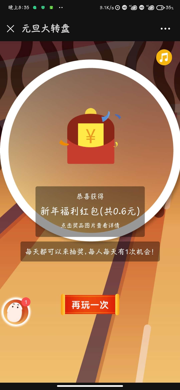 华硕华东元旦福利插图1