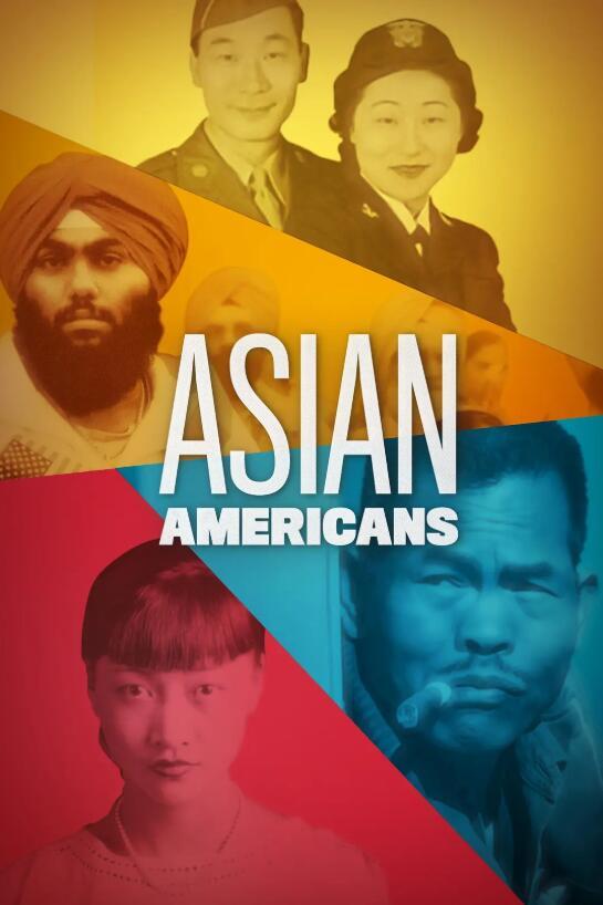 亚裔美国人第一季