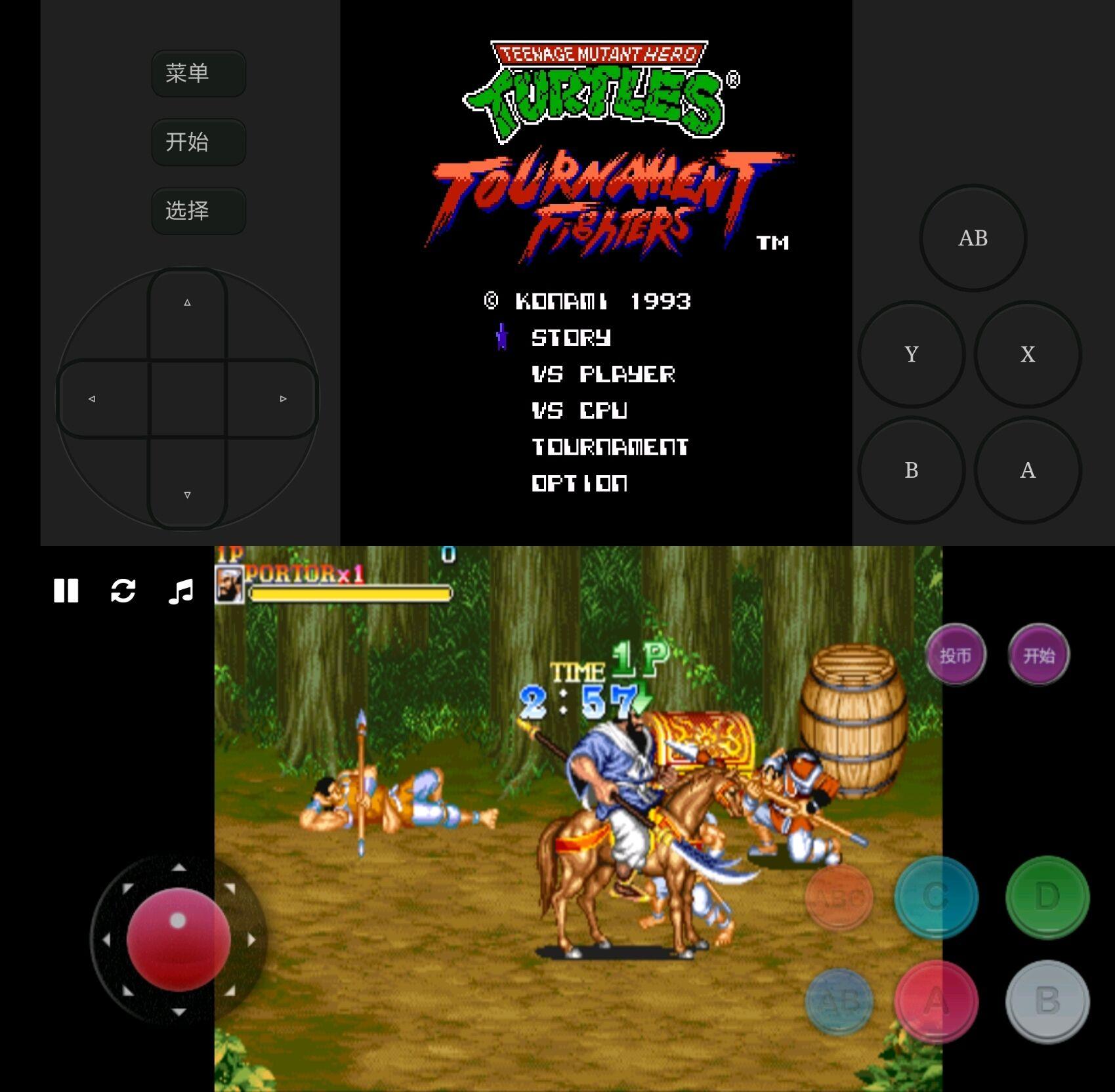 安卓软件 经典小游戏 童年街机游戏小合集