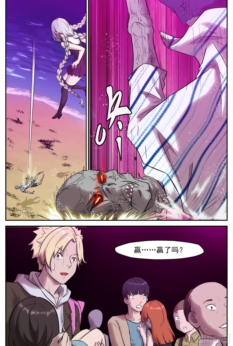 【漫画更新】《神俑降临》456~457话-小柚妹站