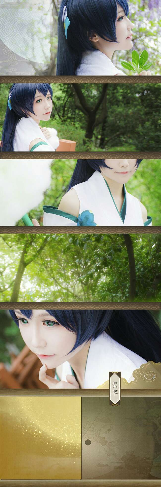 【cos】COSPLAY    320-小柚妹站