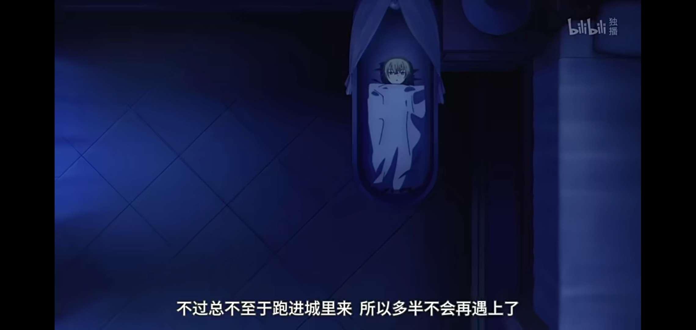 【动漫更新】转生成蜘蛛又怎样(5月14)-小柚妹站