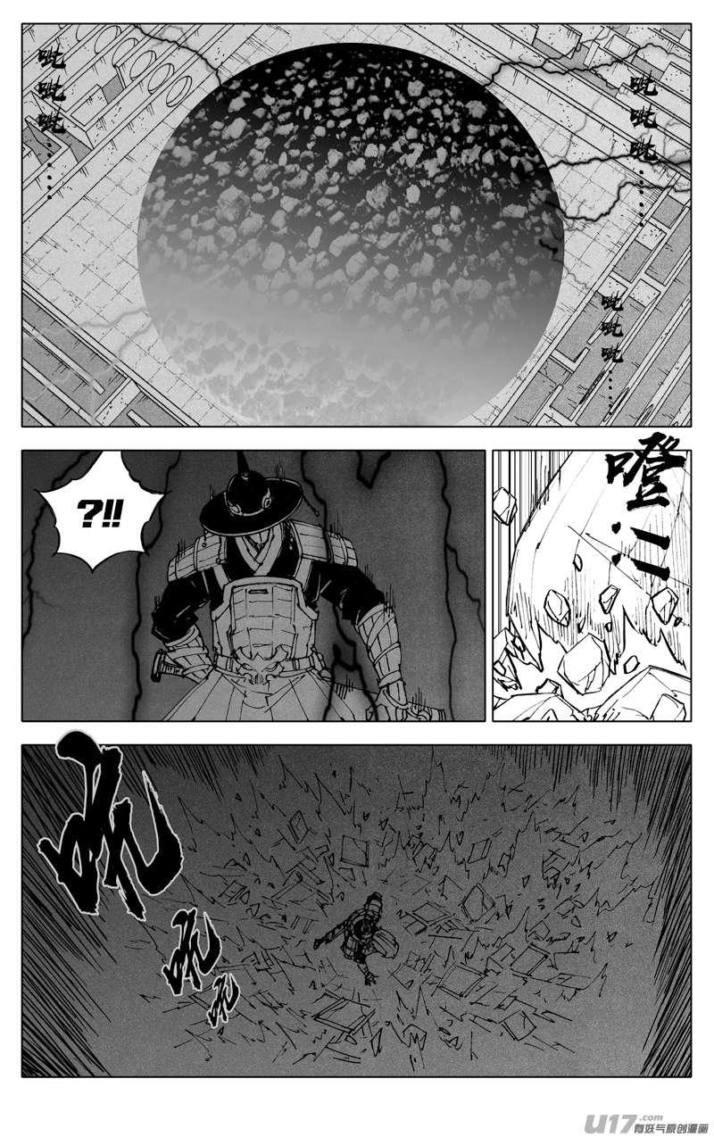 【漫画更新】镇魂街最新三话283,284,285