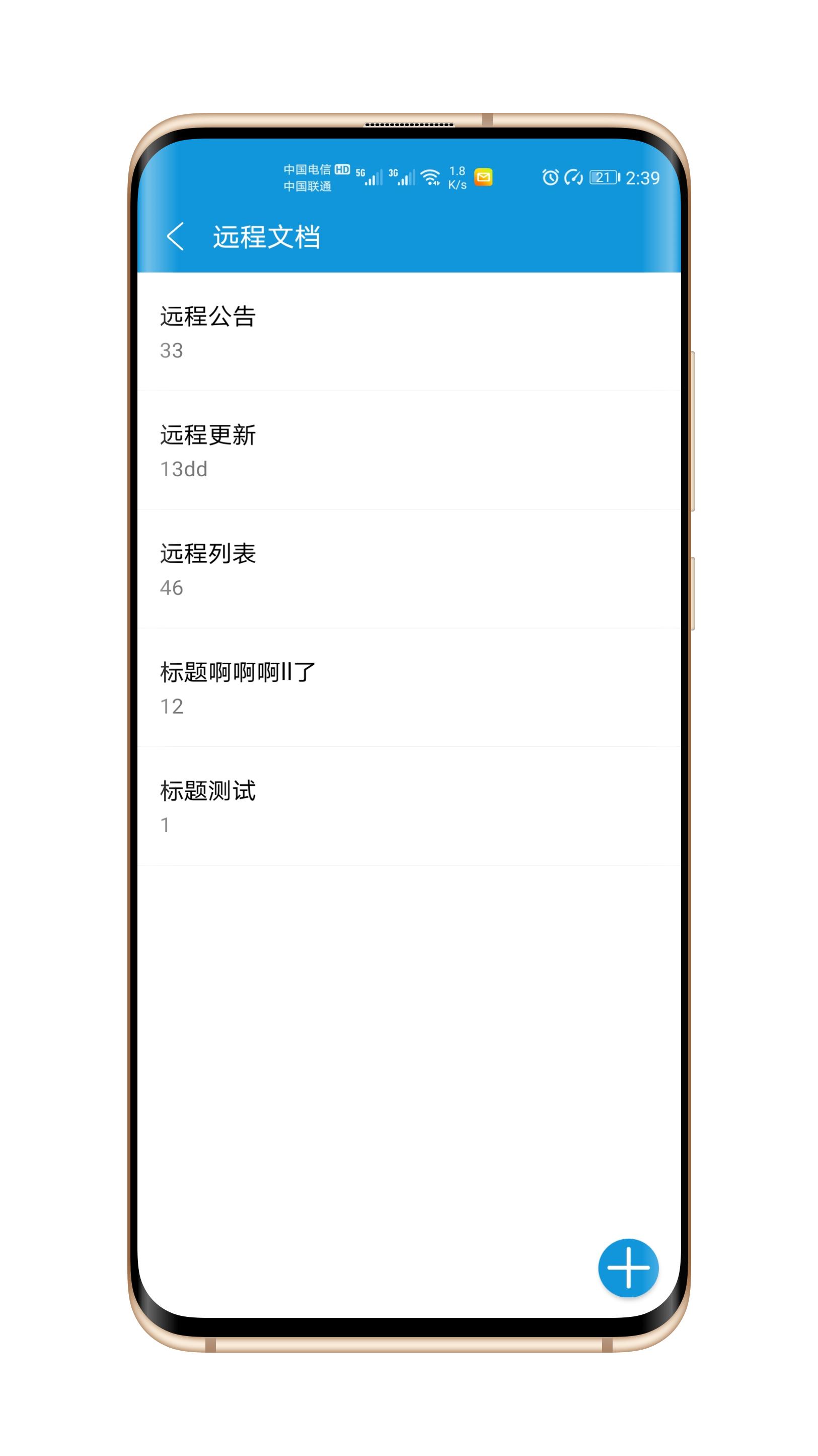 云接口 提供接口支付/邮箱/远程文档