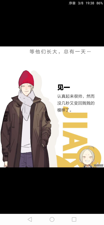 【漫画】19天(长期更新)