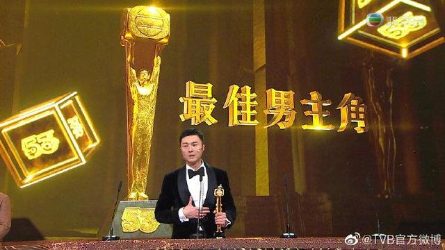 TVB颁奖礼结果出炉!王浩信蔡思贝拿下最佳男女主角