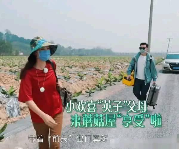"""张子枫""""妈妈""""做客蘑菇屋,看两人相见的那刻,感觉鼻子酸酸"""