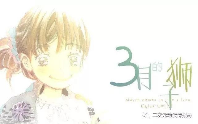【盘点】盘点5部绝对值得一看的日本动漫