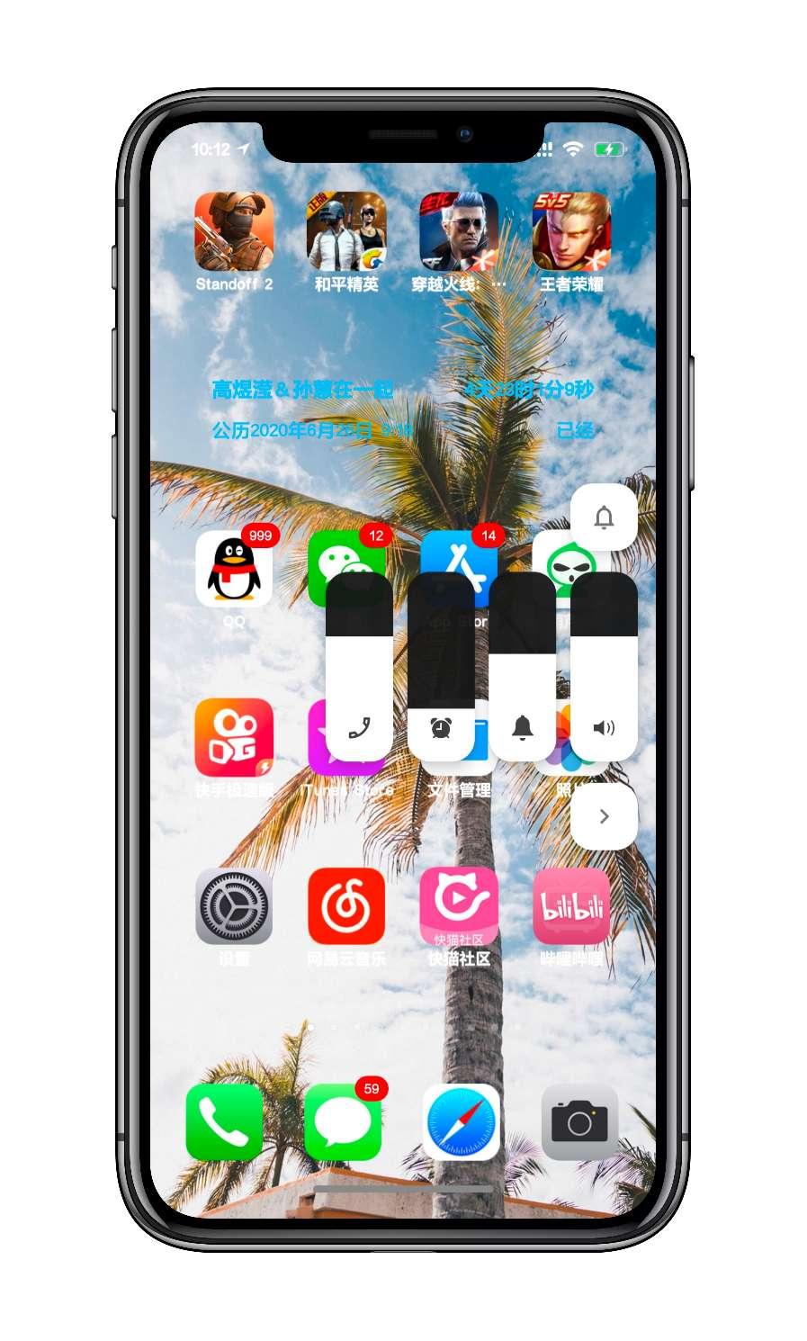 【手机美化】vivo高仿iOS-因为你是我喜欢的少年-www.im86.com