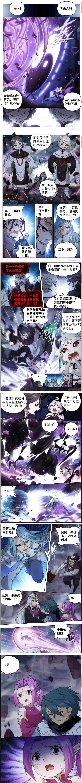 【漫画更新】斗破苍穹300