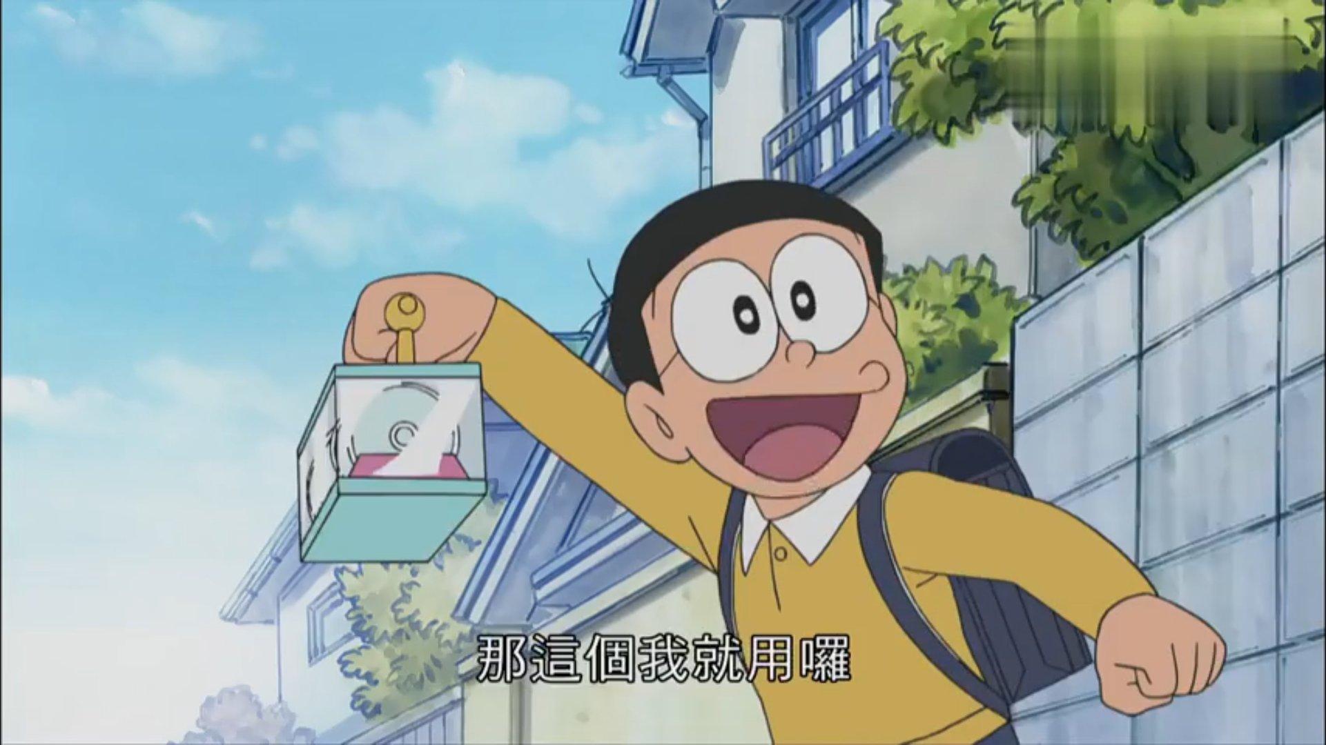 【视频】哆啦A梦:大雄使用哆啦A梦的道具,哆啦A梦却担心出什么事