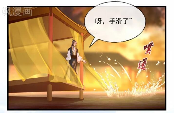 【漫画】炒鸡好笑的漫画