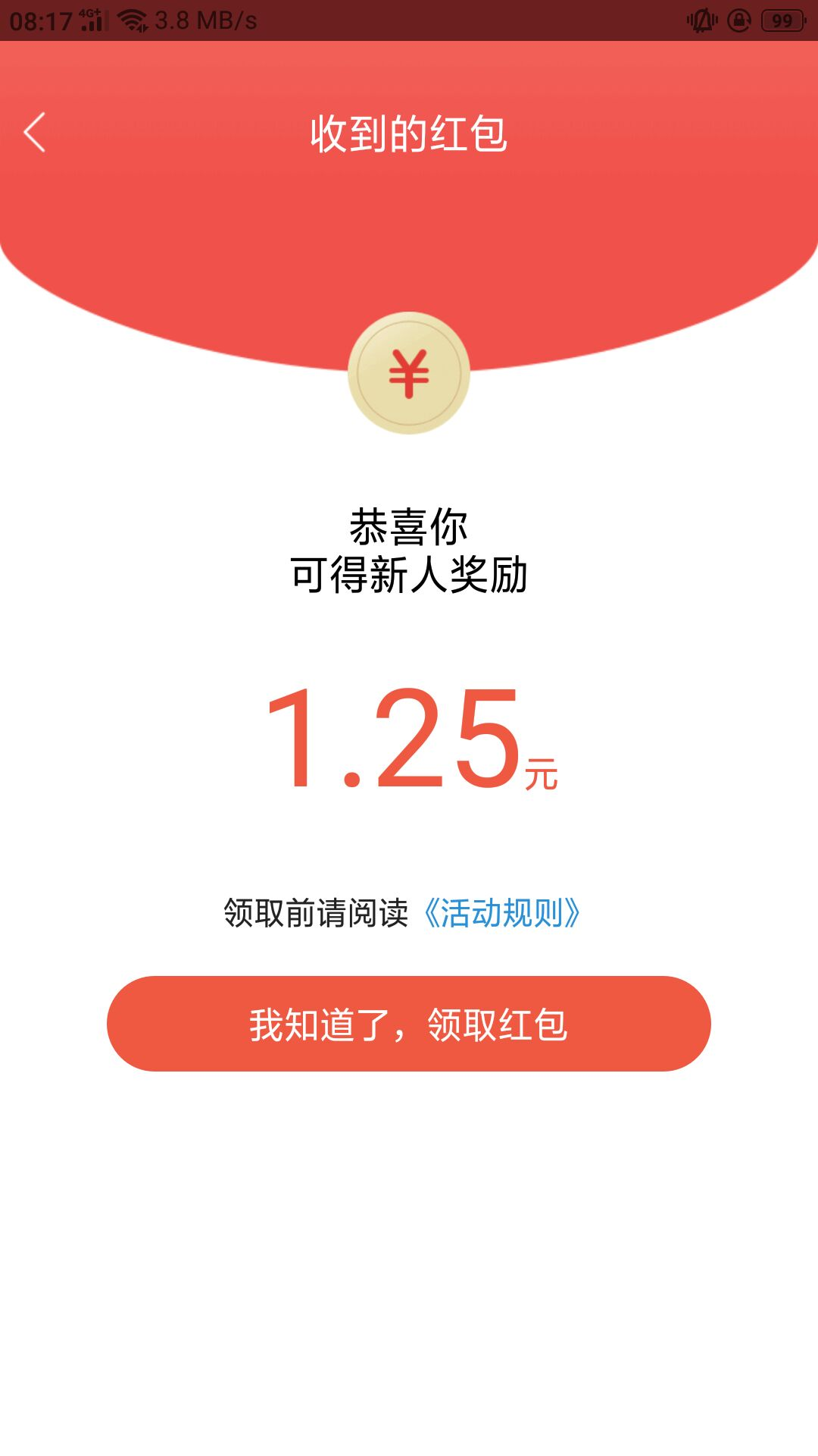 图片[2]-【现金红包】今日头条出新活动啦-飞享资源网