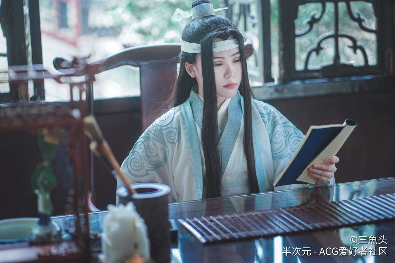 【cos】蓝湛~,漫展最小几岁-柚妹网
