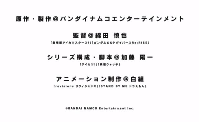 【资讯】「偶像大师 百万现场」TV动画化决定 PV公开