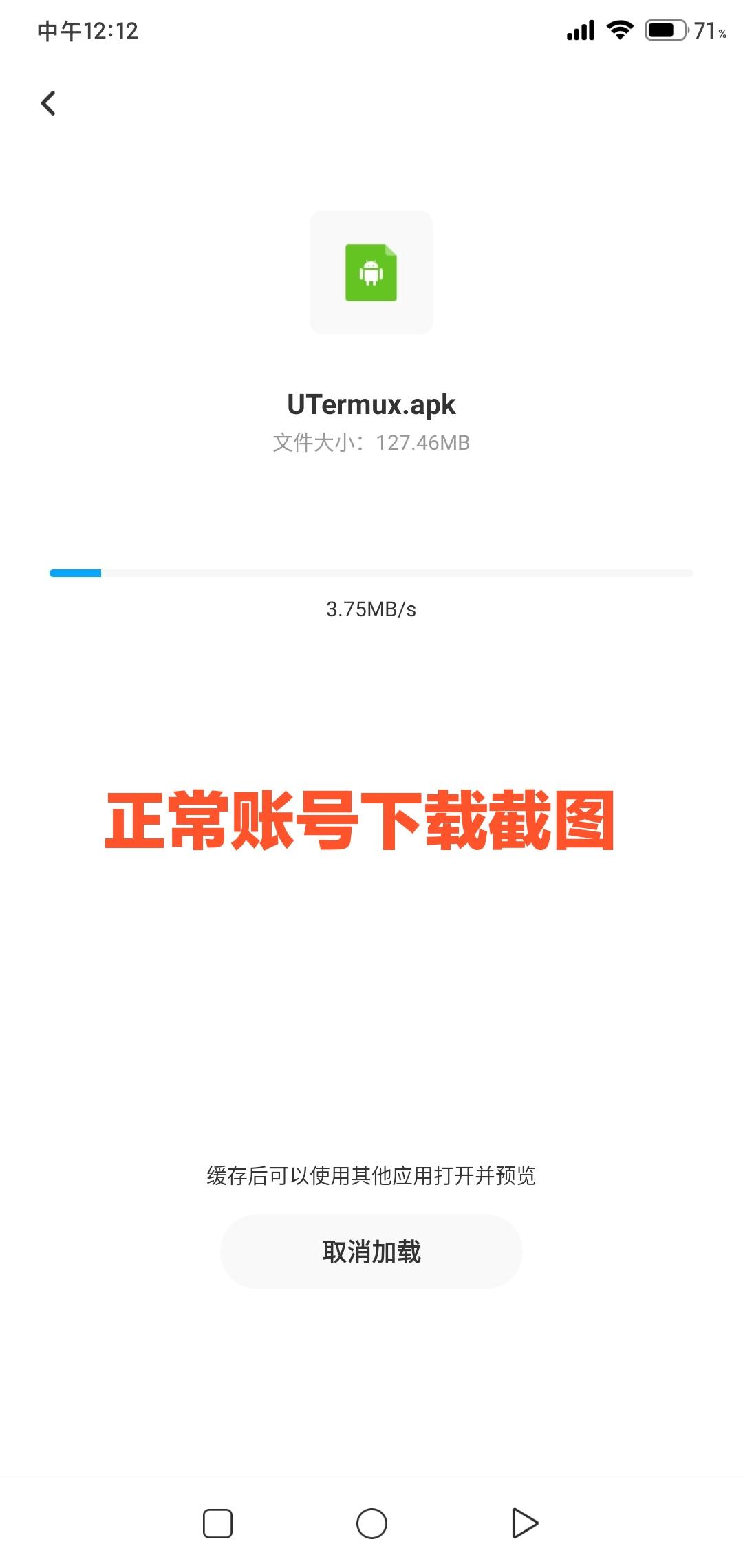 【分享】百度网盘不限速版10.0.183-www.im86.com