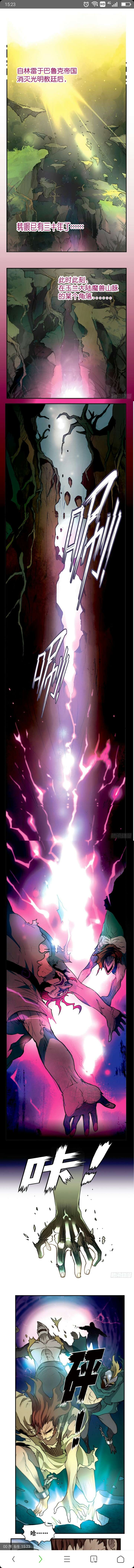 【漫画】盘龙2,妖精的尾巴邪恶漫画acg-小柚妹站