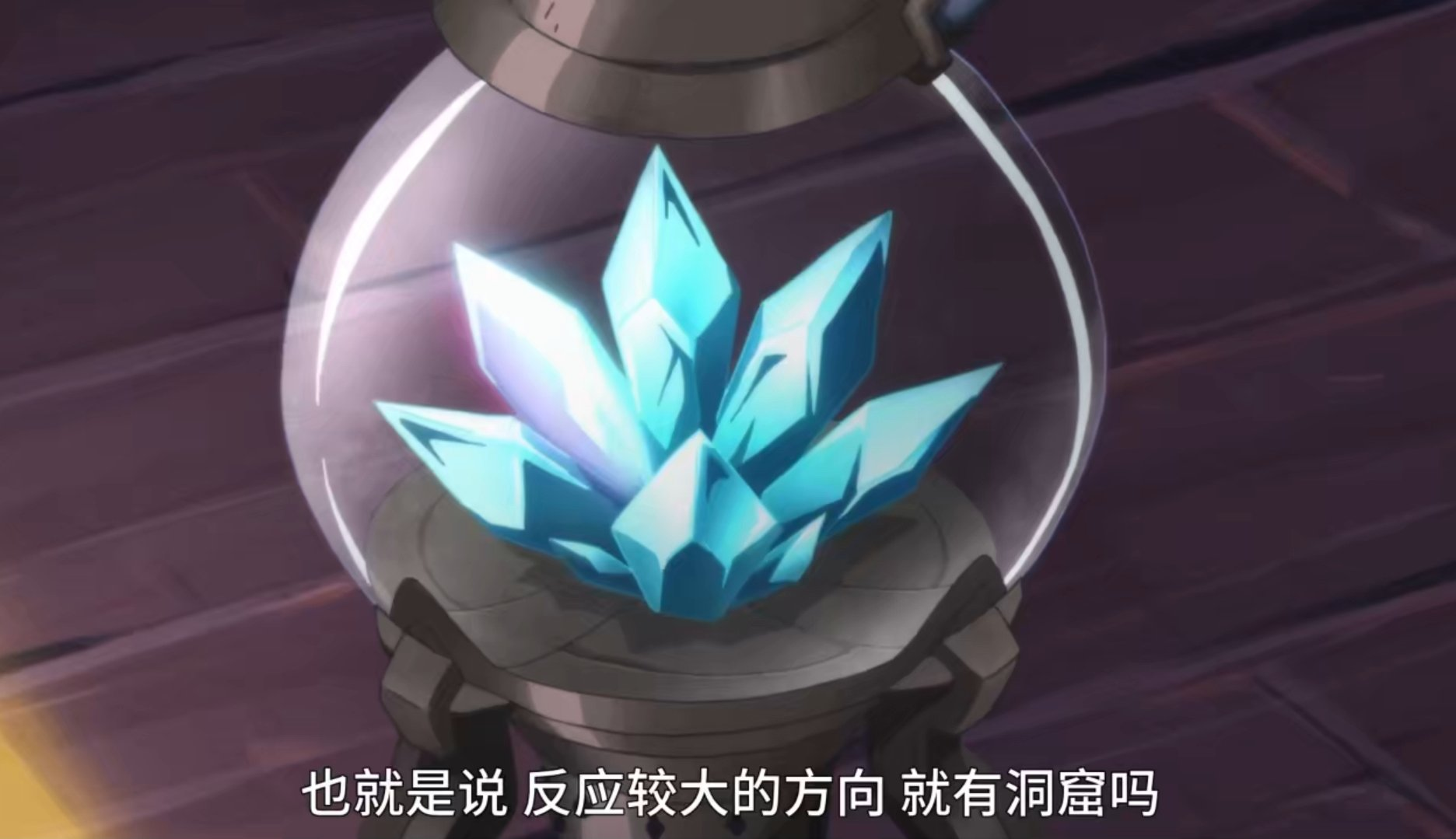 【动漫资源】索玛丽与森林之神(1080P)