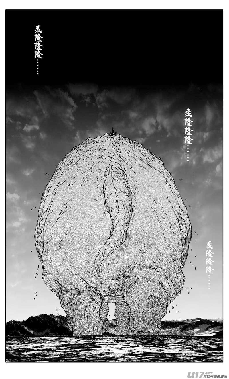 【漫画更新】镇魂街最新话286_相逢