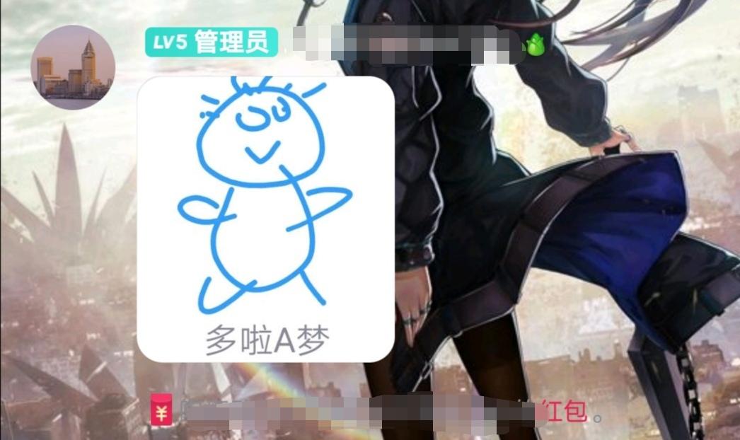 【手绘】QQ系统牛逼