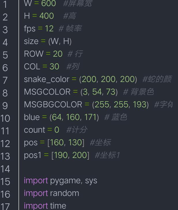 【冷漠】【编程技术】开发一个贪吃蛇-www.im86.com