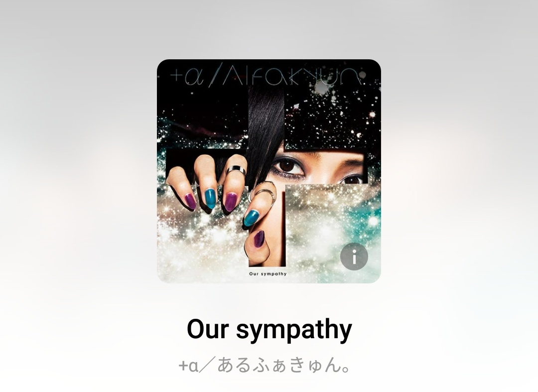 【音乐】α/あるふぁきゅん。 – Our sympathy