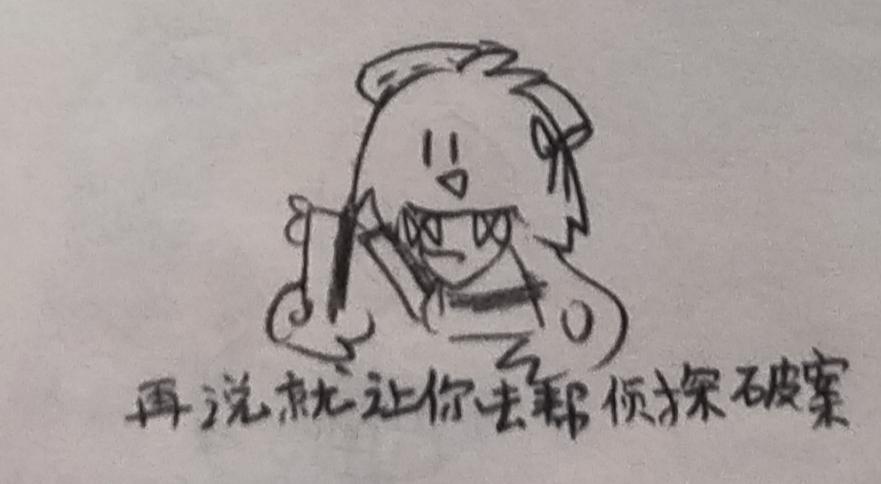 【手绘】🐟——东方个人相关