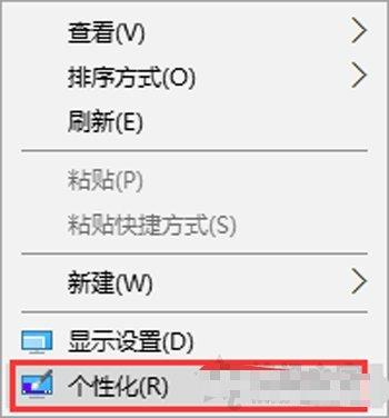 Win10系统禁止自动开启开始菜单全屏幕模式的操作