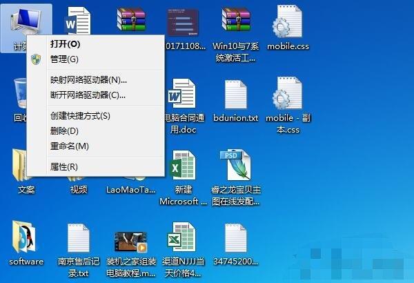 Win7系统无法运行CMD命令提示符的解决方法