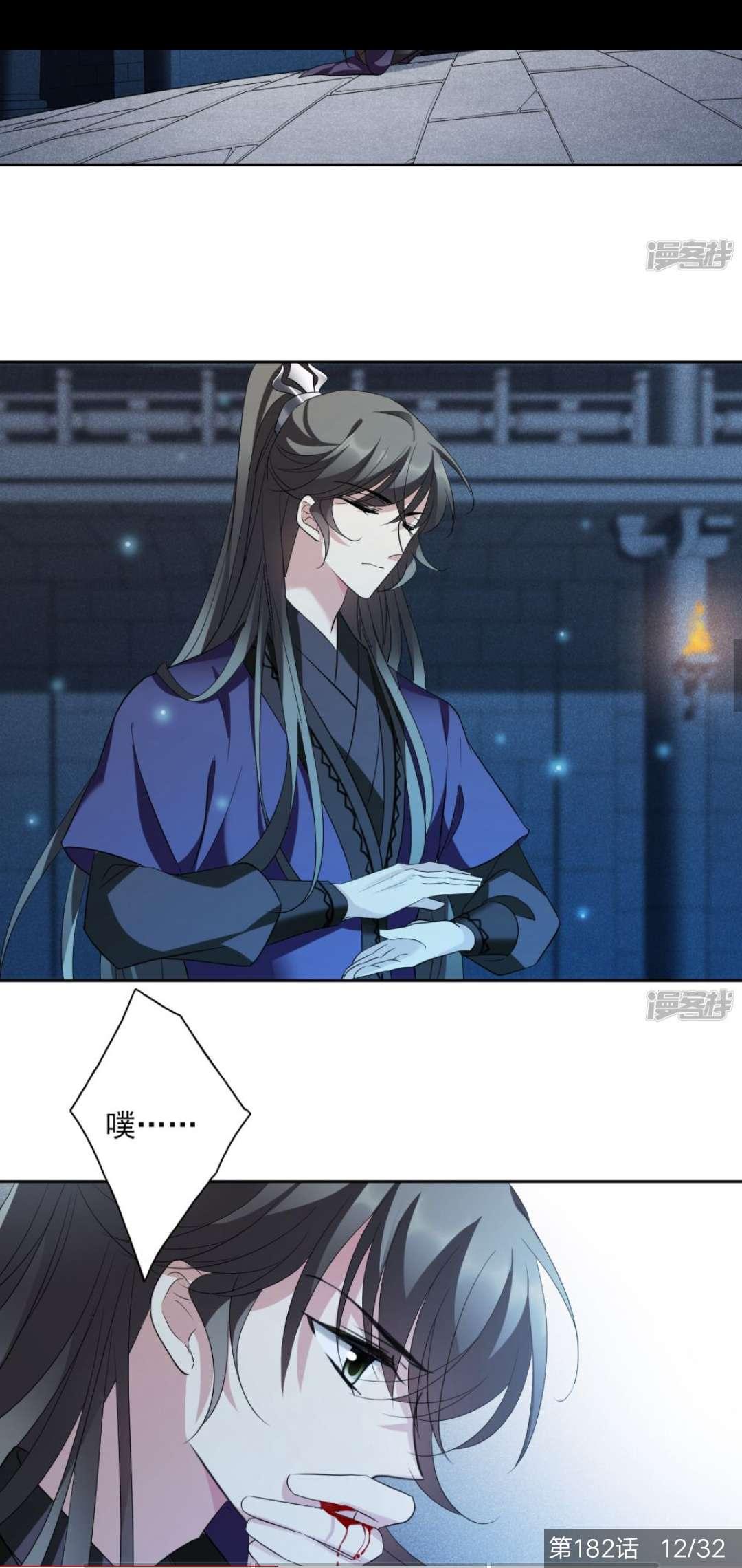 【漫画更新】璇玑辞,穿越嫁屠夫成后娘