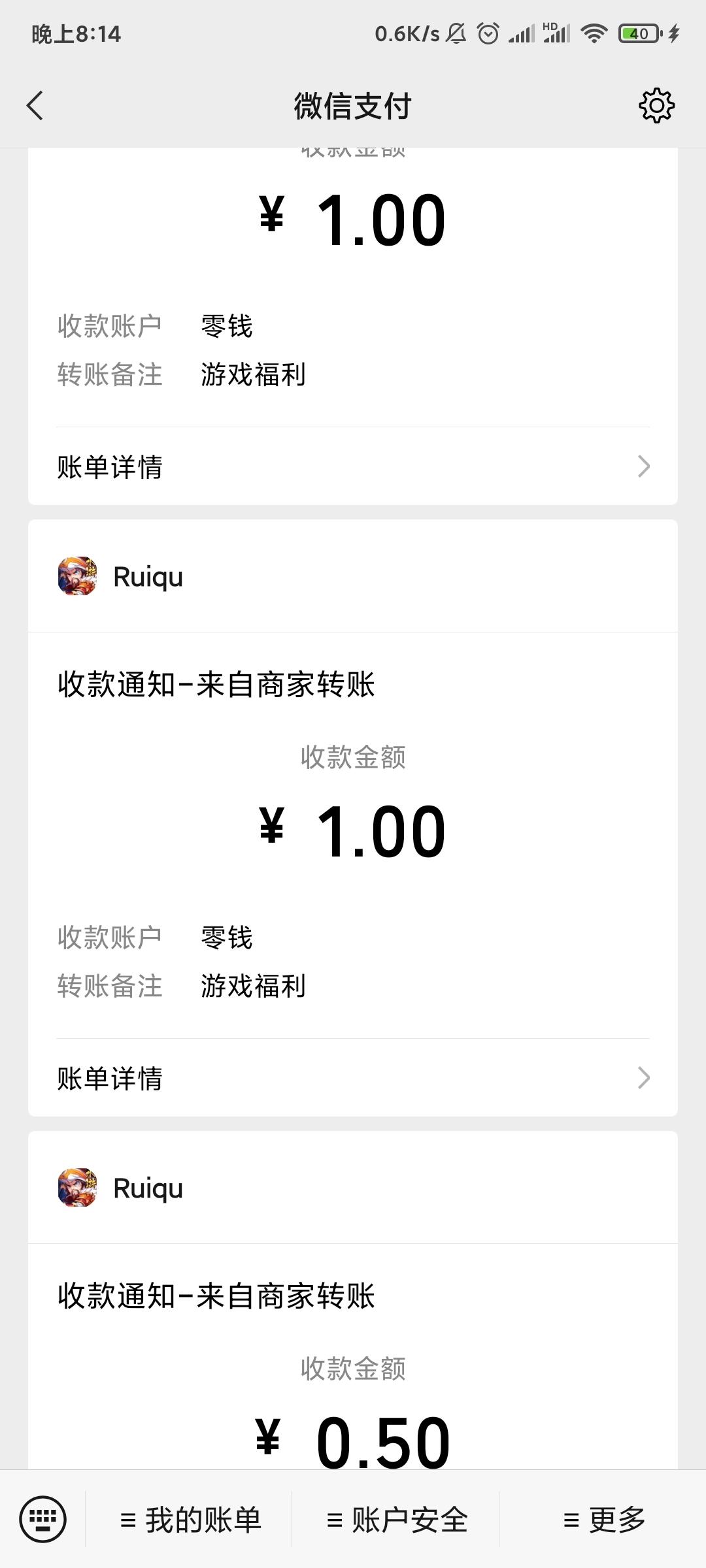 汉字大英雄免费撸微信红包