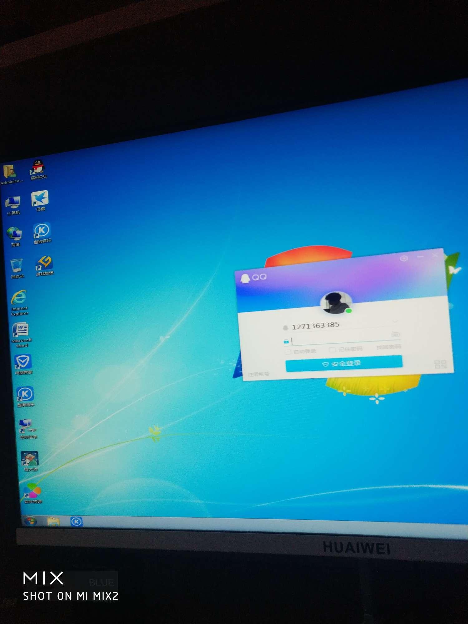 我的电脑主题变肥了