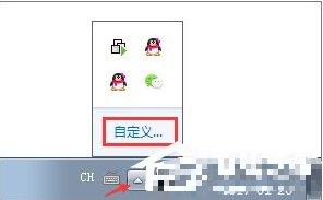 win7系统电脑任务栏声音图标不见了怎么办?
