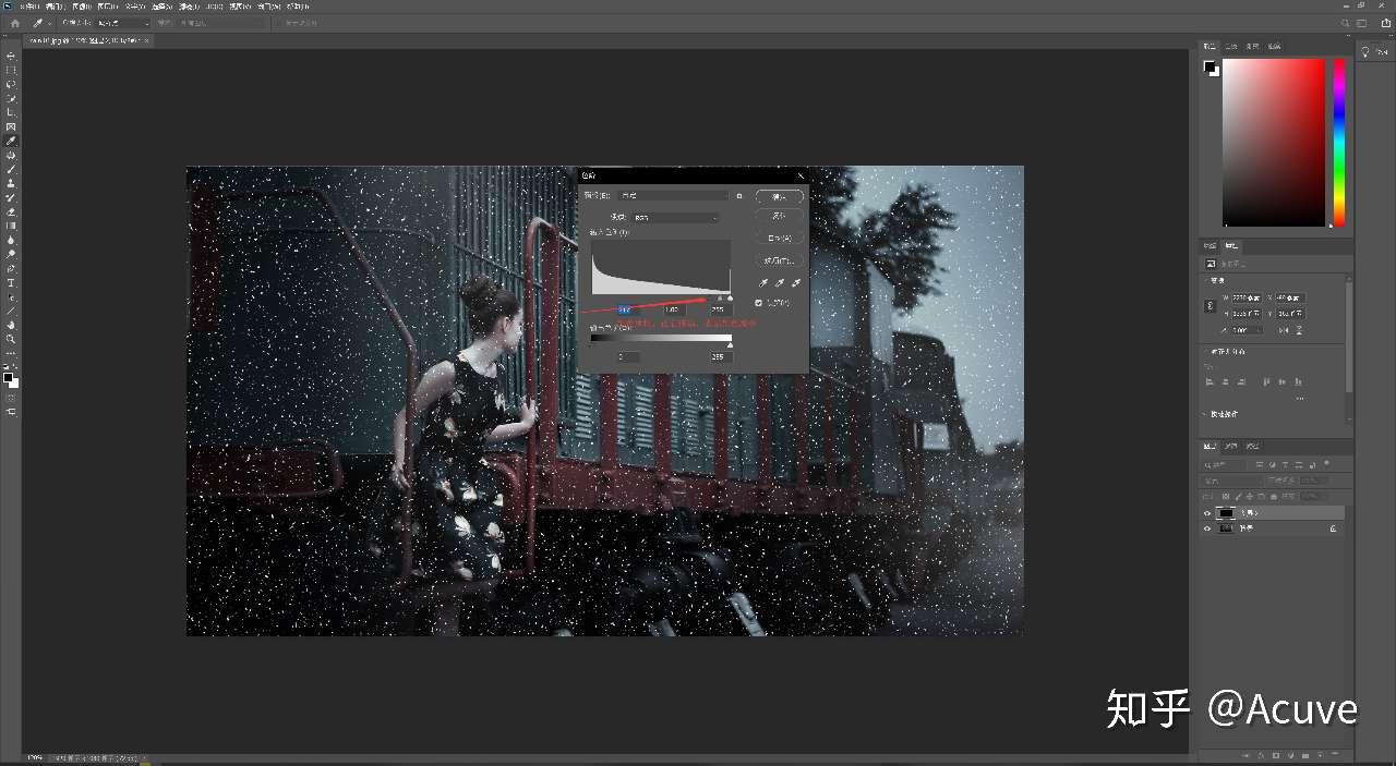 如何给照片添加雨天的效果