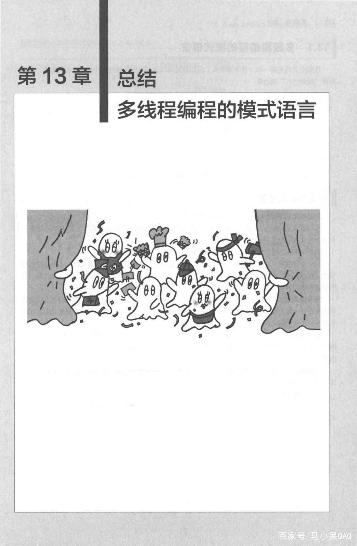 rBAAdmC7DmeAItjvAAJ5W8-oOCs963.jpg插图(1)